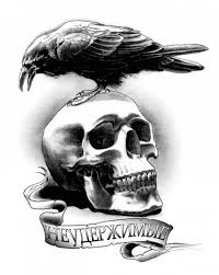 skull with crow tattoo design