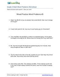 mixed practice word problems 5 2nd 4th grade worksheet lesson