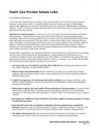 sample letter to document disability from primary care physician