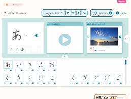 writing hiragana japanese teaching ideas