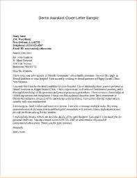 cover report template 7 cover letter for dental assistantreport template document cover letter for dental assistant 0 jpg