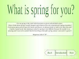what is spring 85 what is spring exle spring boot playground project what is