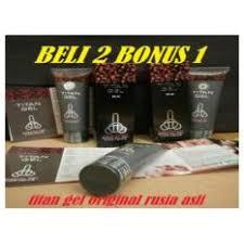 titan gel membeli titan gel harga terbaik di indonesia www
