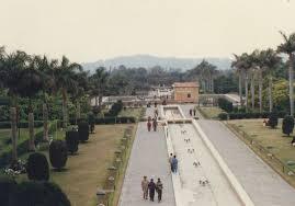 pinjore gardens wikipedia