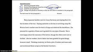 Verb Phrases Worksheets Unit 5 Verb Tense Consistency Practice Quiz Youtube