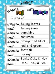 Acrostic Thanksgiving Poem Use This Beautiful Poem Winter Poems For Kids Winter Poem Freebie