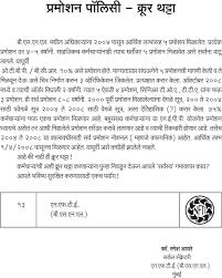 Business Letter Language formal letters format formal business letter format official best