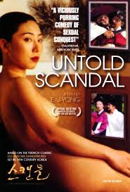 Untold scandal 2003