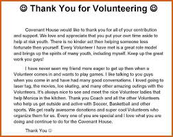 volunteer thank you letter apa examples