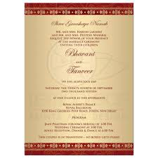 hindu invitation hindu wedding invitation wording sles image collections