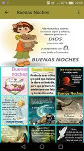 imagenes lindas de buenas noches cristianas frases cristianas de buenas noches 2 0 apk androidappsapk co