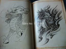 wholesale chinese style tattoo flash book sketch 11