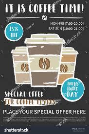 special offer cafe creative vector concept stock vector 458004340