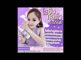 Gluta Yogurt Lotion 0822 8844 5550 gluta yogurt lotion