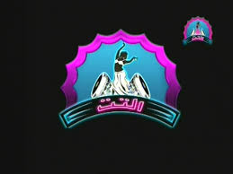 ���� ���� ���� 2013 ������ ������ ����� ���� 2013 Channel Altaat