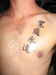 cool kanji words chest for tattoomagz