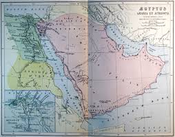 Ancient Middle East Map by Product Categories Middle East Maps