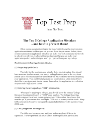college common application sample essays introduction