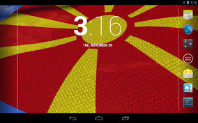 Macedonian Flag 3d Macedonia Flag Lwp Android Apps On Google Play