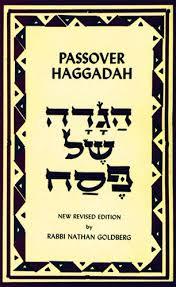a passover haggadah pesach temple beth israel harlingen