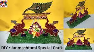 Krishnashtami Decoration How To Make Jhula For Krishna Janmashtami Special Diy Ideas