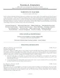 free printable resume templates this is substitute teaching resume resume templates free printable