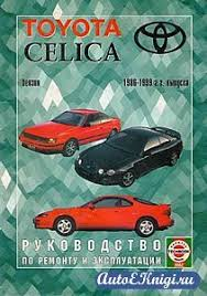 2001 toyota celica repair manual repair maintenance operation and structure of the toyota 2nz fe