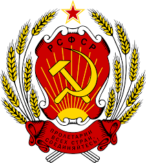 Sickle Russian Flag Emblem Of The Russian Soviet Federative Socialist Republic Wikipedia