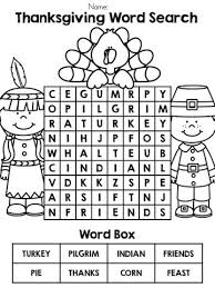 thanksgiving word search part of the thanksgiving kindergarten