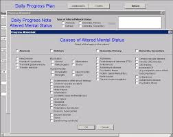 mental status exam template setma com epm tools hospital daily progress note tutorial