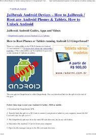 z4root apk gingerbread how to root phones or tablets running android 2 3 gingerbread