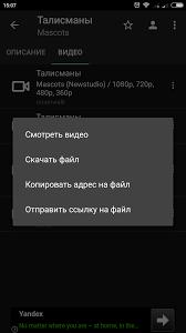 videobox apk скачать hd videobox на андроид apkmen