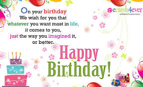 compose card free animated greeting cards for birthday animated