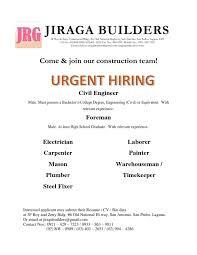 Construction Worker Job Description Resume by Construction Workers Urgent Hiring Job Hiring Pinoyjobs Ph
