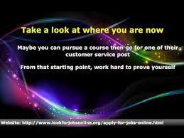 cvs online job application tips youtube