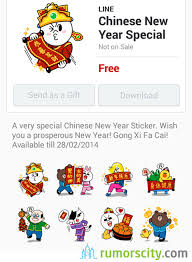 new year sticker new year special line sticker in malaysia