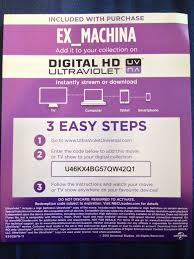 define ex machina ex machina uv code giveaway hi def ninja pop culture movie