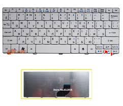 Keyboard Acer Aspire D270 ssea neue ru tastatur wei罅 f羮r acer aspire one d255 d257 d255e