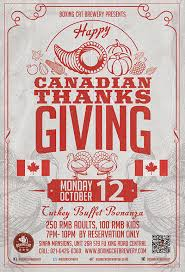 canadian thanksgiving oct 12th boxing cat brewery