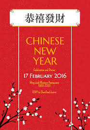 Chinese Birthday Invitation Card Use This Free Poster Template To Create A Beautiful Chinese New