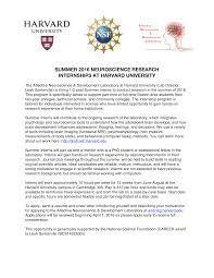 Resume Sample Harvard University by Cover Letter Internship Harvard
