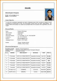 Dishwasher Skills For Resume 100 Cover Letter To Resume Example 100 Resume Template Unique