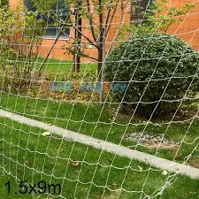 garden plant support mesh trellis netting 5x15ft 5x30ft grow net