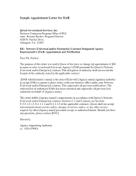 disapproval letter hitecauto us