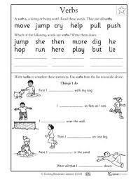 best 25 verb worksheets ideas on pinterest linking verbs