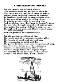 thanksgiving thanksgiving prayer chords and lyrics for