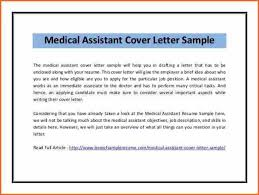 Medical Assistant Resume Templates Free Sample Of Medical Assistant Resume Resume Samples And Resume Help