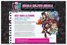 Monster High Memes - 3 garnets 2 sapphires giveaway lisa lulu cerone join forces