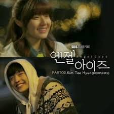download mp3 exo k angel taeyeon girls generation colorful k2ost free download mp3