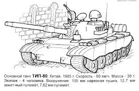 tank 69 transportation u2013 printable coloring pages